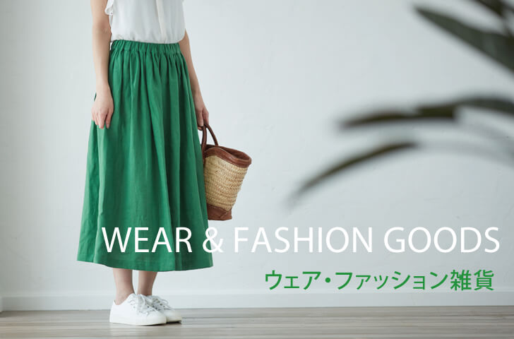 WEAR & FASHION GOODS